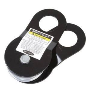 Winch & Recovery - Winch Accessories - Smittybilt - Smittybilt Snatch Block 17 600 LB Smittybilt 2744