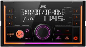 JVC - JVC KW-X840BTS 2-DIN Digital Media Receiver - Image 3