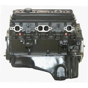 Spartan/ATK Engines - Remanufactured Engines  VCB1 Spartan/ATK Engines Chevrolet 350 87-92 Engine - Image 3